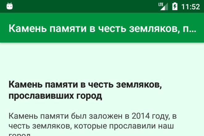 Приложение для ОС Android 13 - kwork.ru