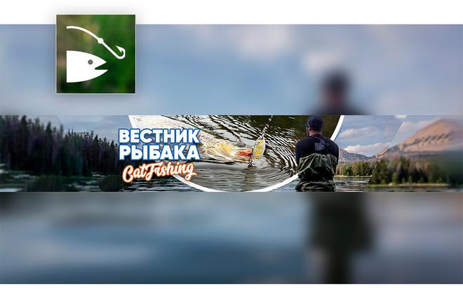 Оформление канала YouTube 75 - kwork.ru
