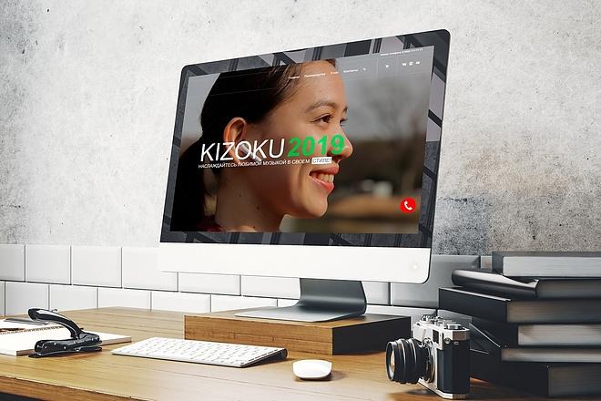 Создам современный сайт на Wordpress 21 - kwork.ru