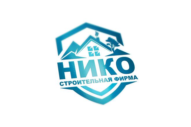Креативный логотип со смыслом. Работа до полного согласования 85 - kwork.ru