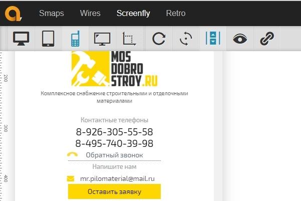 Доработка мобильной версии 10 - kwork.ru