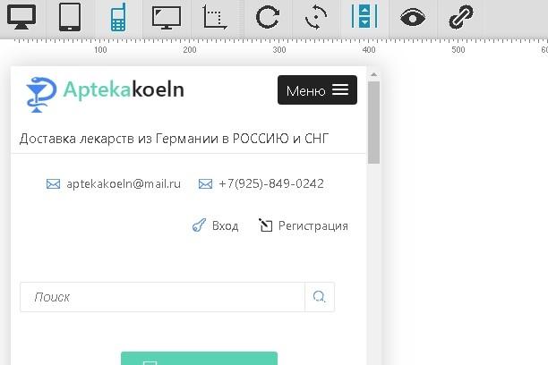 Доработка мобильной версии 9 - kwork.ru