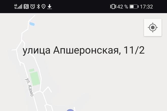 Приложение для ОС Android 2 - kwork.ru