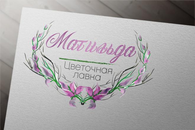 Эффектный логотип 32 - kwork.ru