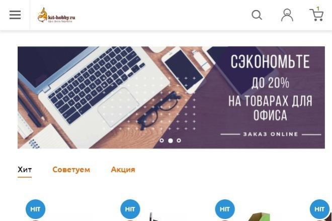 Адаптирую ваш сайт под мобильные устройства без макетов 3 - kwork.ru