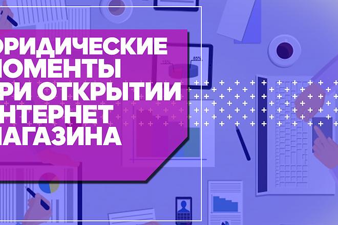 Креативные превью картинки для ваших видео в YouTube 71 - kwork.ru