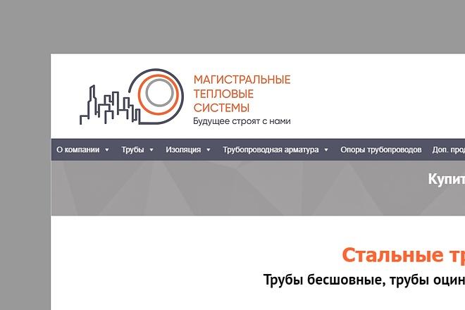 Логотип 104 - kwork.ru