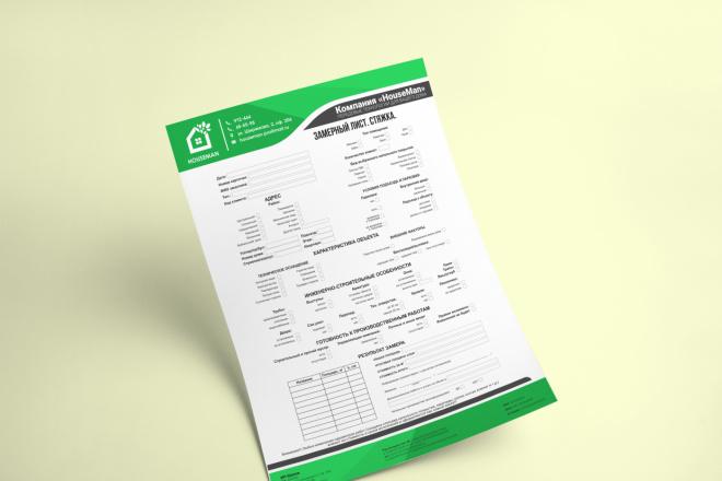 Оформление бланков и документов в фирменном стиле 6 - kwork.ru
