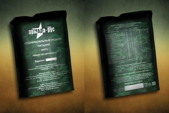 Дизайн упаковки или этикетки 62 - kwork.ru