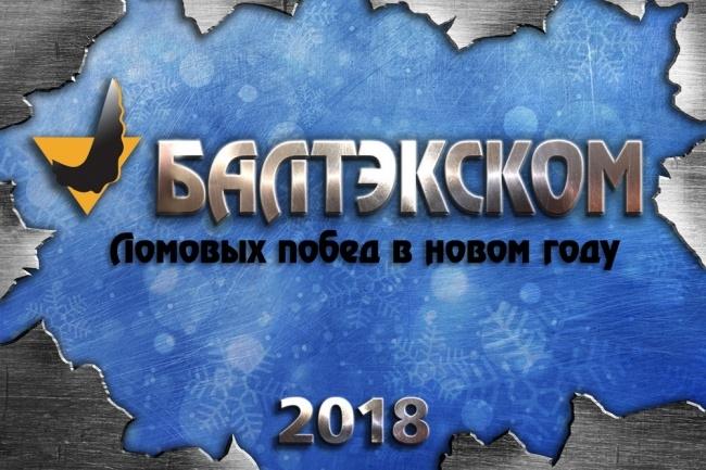 Дизайн упаковки или этикетки 45 - kwork.ru
