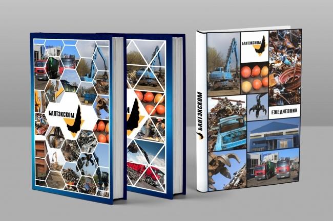 Дизайн упаковки или этикетки 46 - kwork.ru
