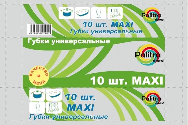 Дизайн упаковки или этикетки 30 - kwork.ru