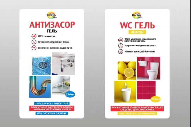 Дизайн упаковки или этикетки 27 - kwork.ru