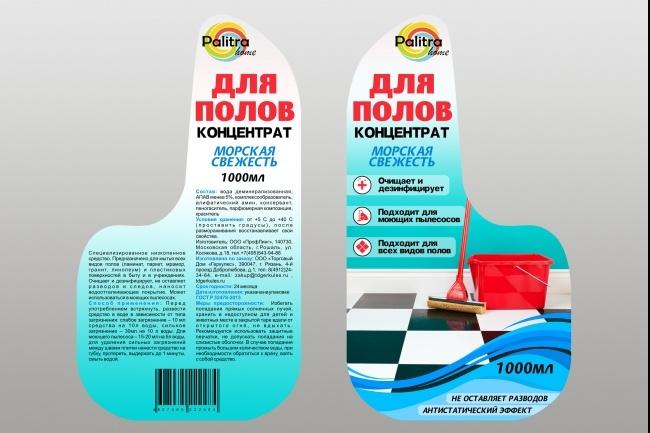 Дизайн упаковки или этикетки 26 - kwork.ru