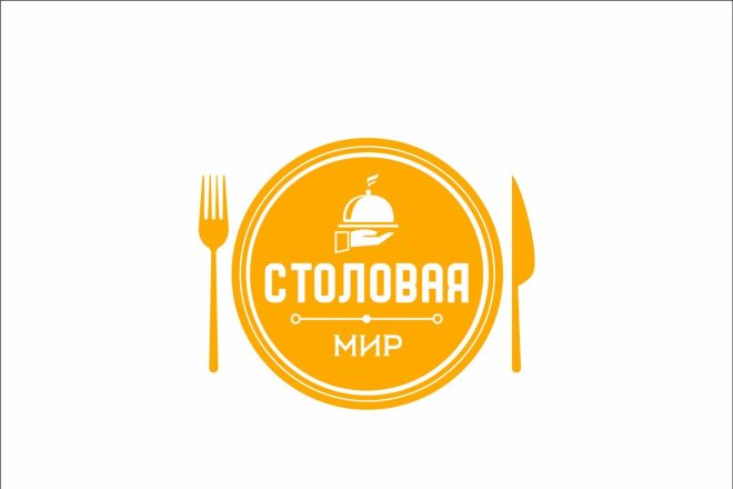 3 логотипа в Профессионально, Качественно 96 - kwork.ru