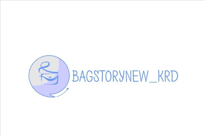 Логотип 185 - kwork.ru