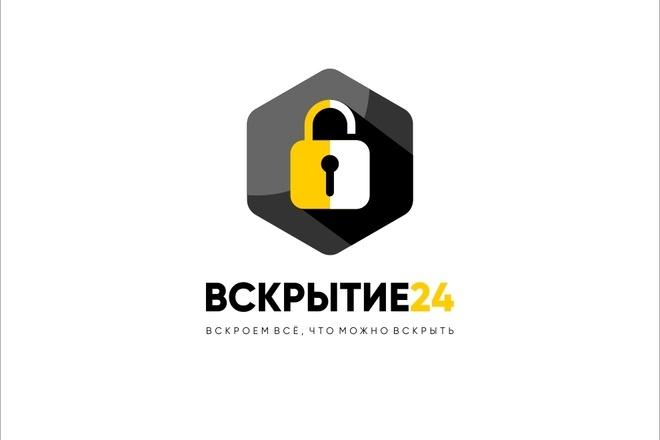 Логотип 181 - kwork.ru