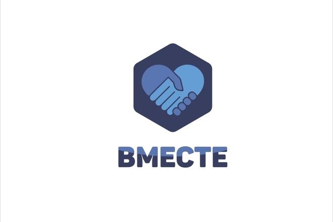 Логотип 178 - kwork.ru