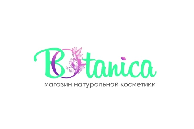 Логотип 175 - kwork.ru