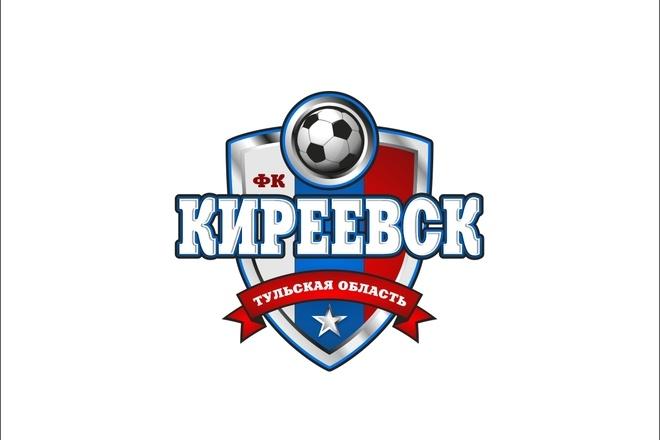 Логотип 169 - kwork.ru