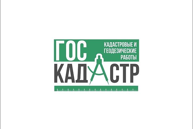 Логотип 167 - kwork.ru