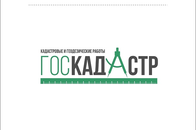 Логотип 166 - kwork.ru