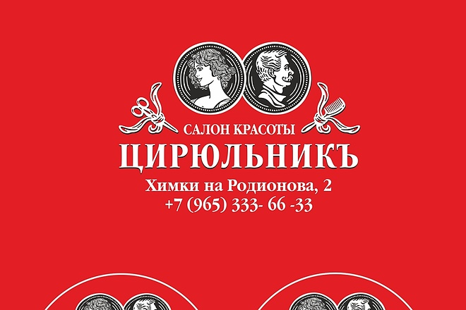Логотип 162 - kwork.ru