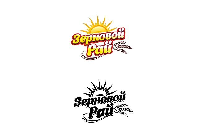 Логотип 161 - kwork.ru