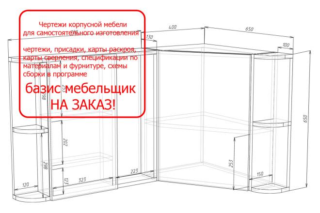 Конструкторская документация для изготовления мебели 10 - kwork.ru