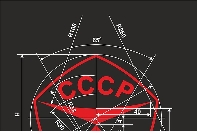 Отрисую в векторное изображение по картинке, рисунку 25 - kwork.ru