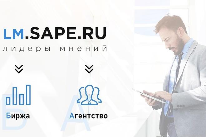Красиво, стильно и оригинально оформлю презентацию 71 - kwork.ru