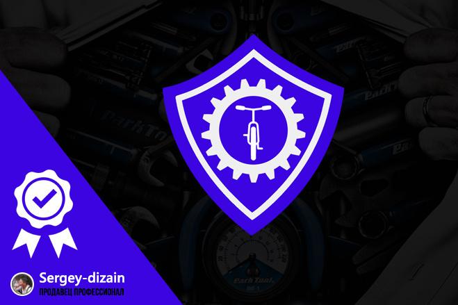 Создам 3 варианта логотипа с учетом ваших предпочтений 18 - kwork.ru
