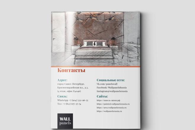 Разработка полиграфического издания 12 - kwork.ru