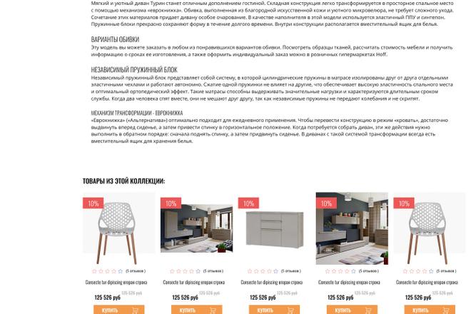 Веб-дизайн для вас. Дизайн блока сайта или весь сайт. Плюс БОНУС 13 - kwork.ru