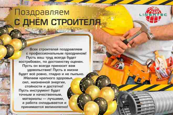 Создание дизайн - макета 16 - kwork.ru