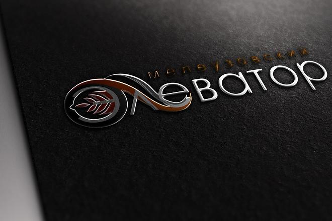 Качественный логотип 3 варианта и доработка до полного утверждения 16 - kwork.ru