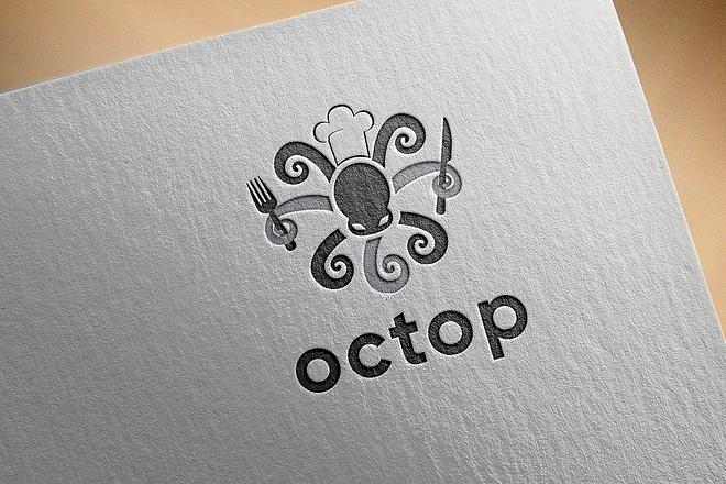 Переведу ваш логотип, изображение в вектор 1 - kwork.ru