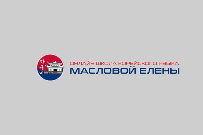 Сделаю логотип по вашему эскизу 47 - kwork.ru