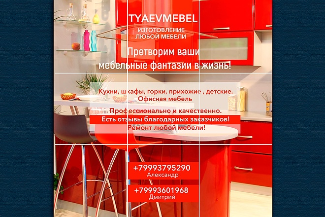 Сделаю инсталендинг 4 - kwork.ru