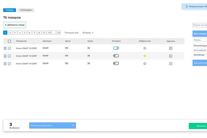 1 экран Landing Page в psd формате 2 - kwork.ru