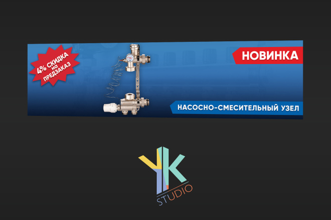 Продающие баннеры для вашего товара, услуги 40 - kwork.ru