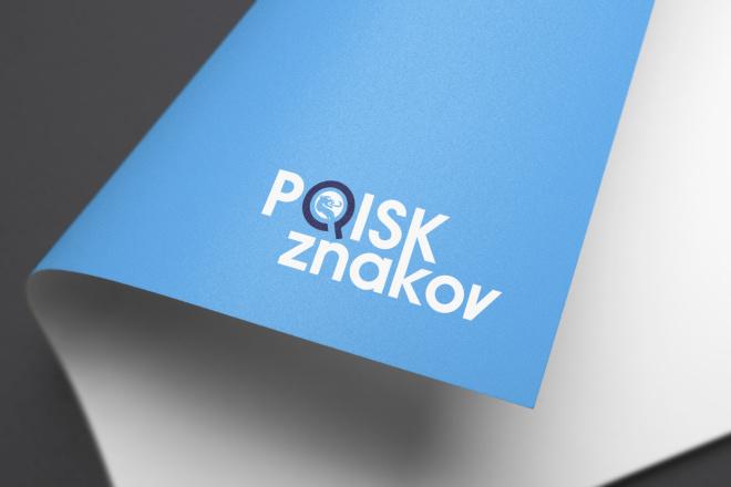Современный логотип. Исходники в подарок 14 - kwork.ru