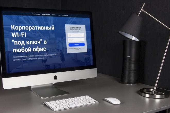 Лендинг под ключ с нуля или по примеру 7 - kwork.ru