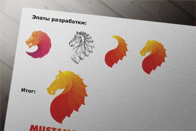 Создам логотип по эскизу 4 - kwork.ru