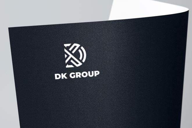 Уникальный логотип. Визуализация логотипа 11 - kwork.ru