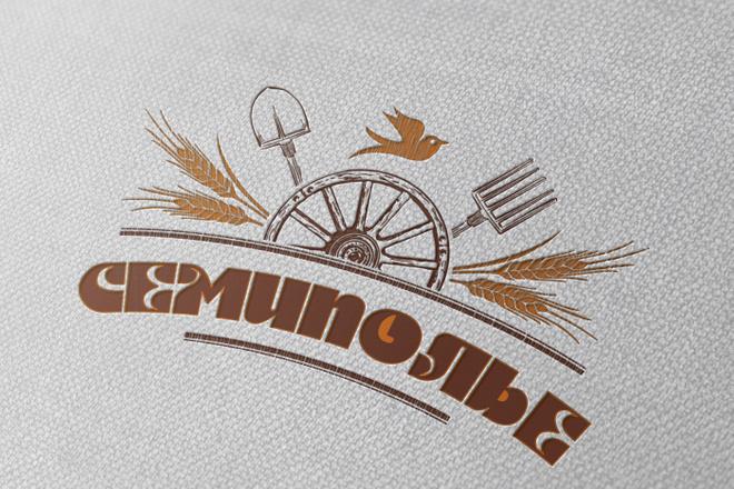 Разработаю винтажный логотип 55 - kwork.ru