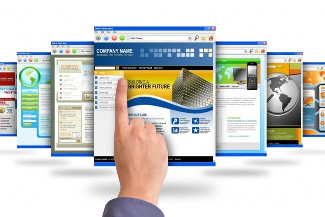 Создам сайт на Wordpress + хостинг в подарок 1 - kwork.ru