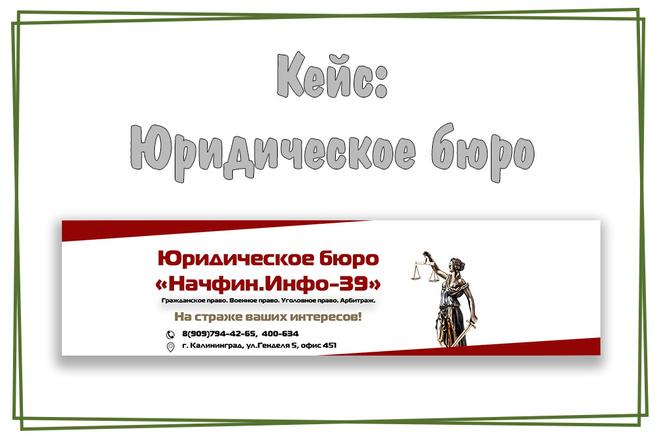 Обложка группы ВК. 2 варианта обложки группы вконтакте 1 - kwork.ru