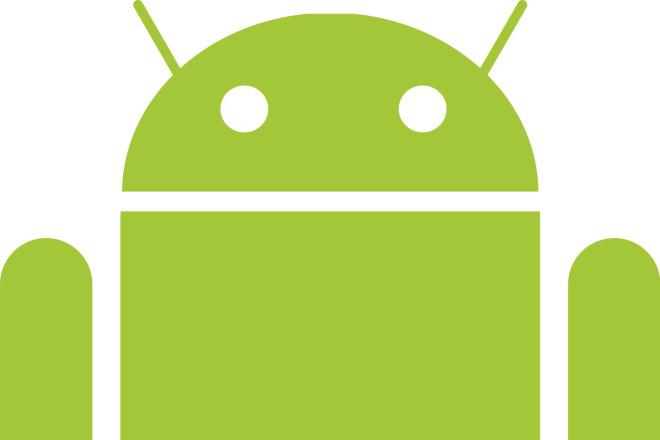 60 установок приложения Android в Play Market реальными людьми 7 - kwork.ru