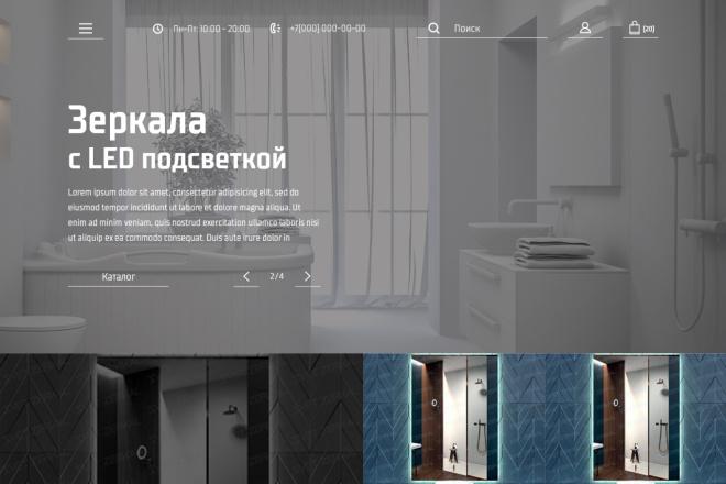 Дизайн для страницы сайта 11 - kwork.ru